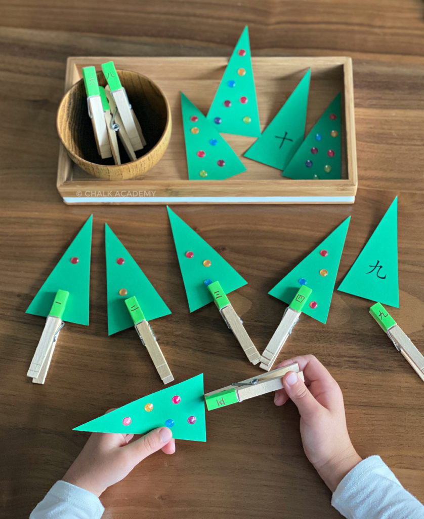Christmas Tree Ornaments Counting & Pegging Activity - Free Printable