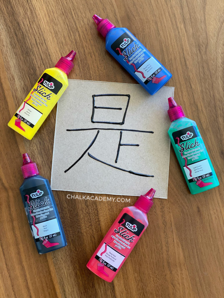 Best art and school supplies: Puffy paint for Montessori tactile letters and words
