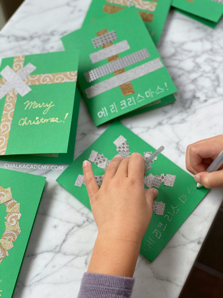 DIY Washi Tape Christmas Cards - Easy handmade gift ideas for kids