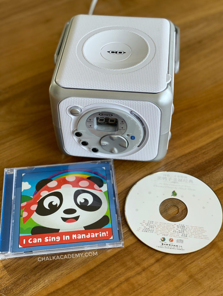 Jensen CD player, I Can Sing in Mandarin CD, Black Duck Christmas CD