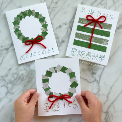 6 Easy Washi Tape Christmas Cards That You Can Make with Kids!