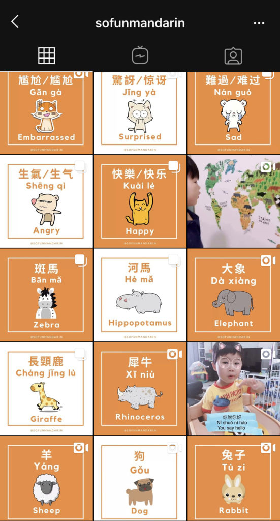 Best Instagram Accounts for Chinese Learning - So Fun Mandarin has free Chinese flashcards with native Mandarin narration