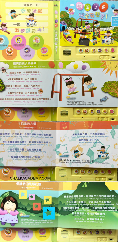 Stream of Praise Chinese Christian Music for Kids