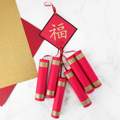 How to Make Chinese Firecrackers – Easy Craft for Lunar New Year (VIDEO)