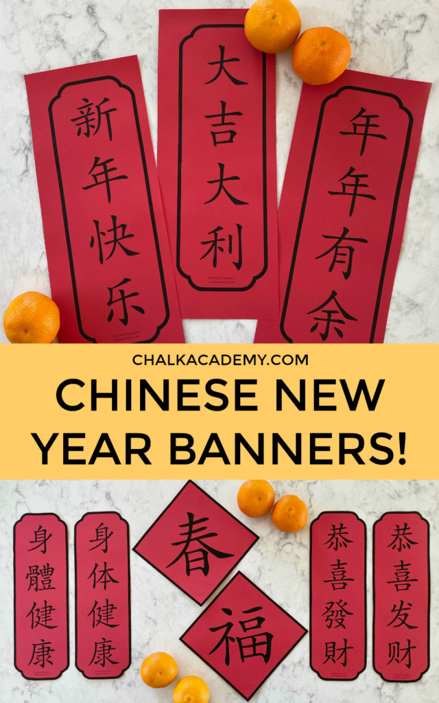 Chinese New Year Banners for Decoration - Simplified and Traditional Chinese