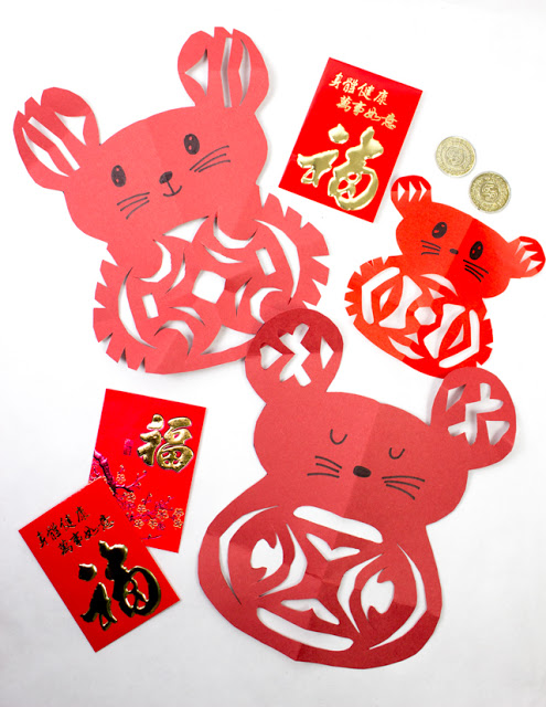 Chinese Paper Cutting for Lunar New Year of the Rat