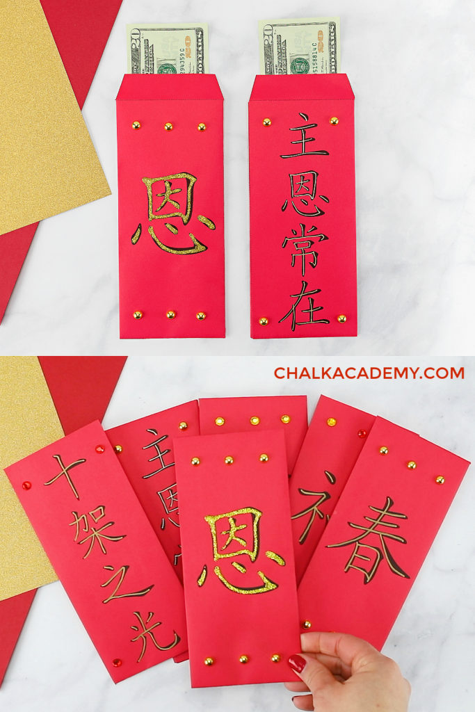 Chinese red packets with Christian greetings