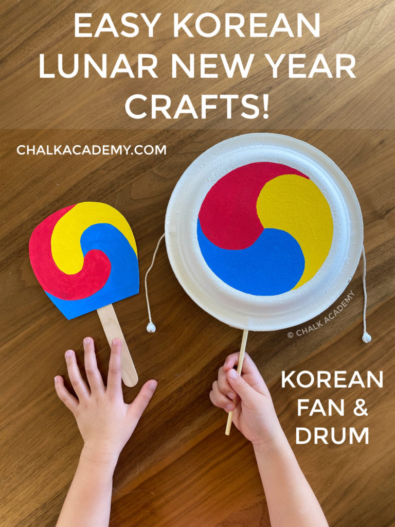 Easy Korean Lunar New Year Crafts for Kids