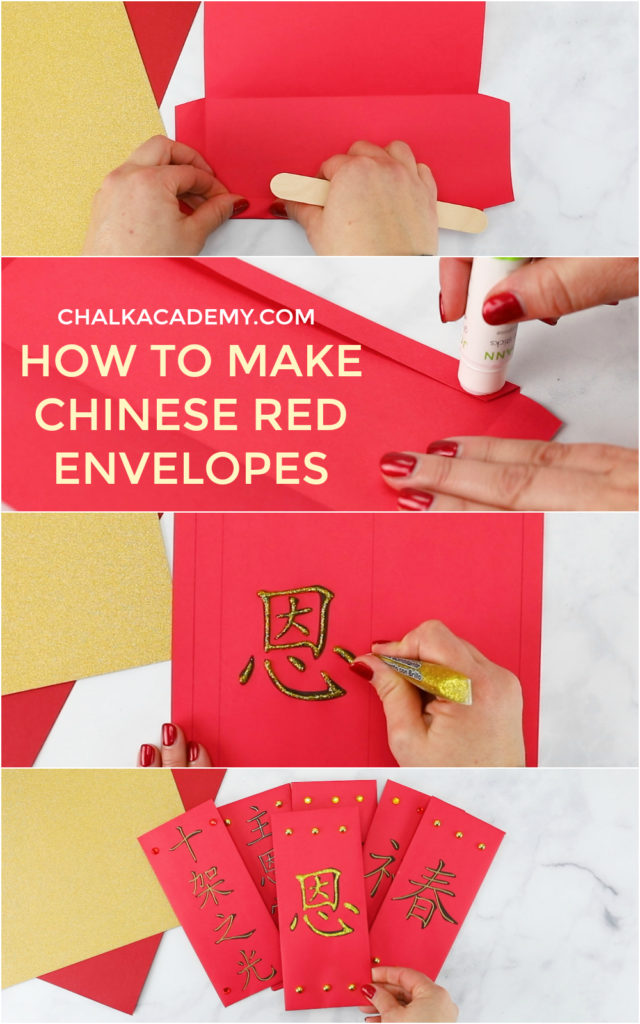 CHINESE RED ENVELOPES - free printable craft in simplified and traditional Chinese - gift for kids and adults, weddings, birthdays, holidays, Lunar New Year