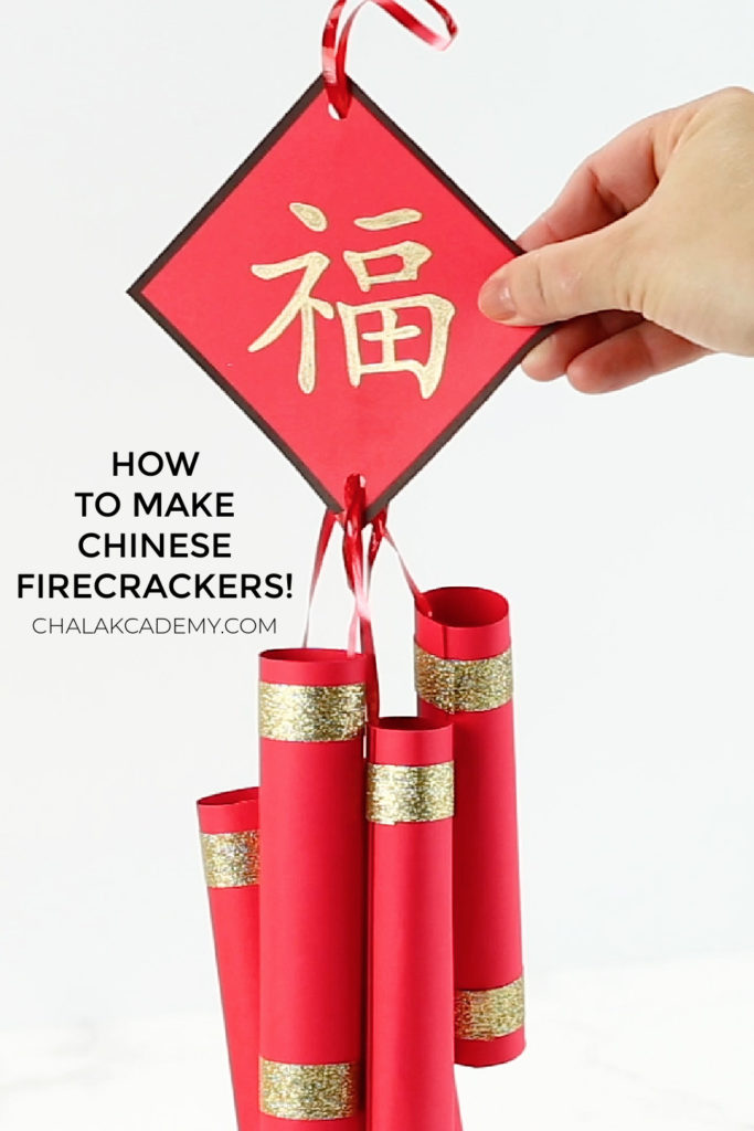 How to make Chinese firecrackers for Lunar New Year
