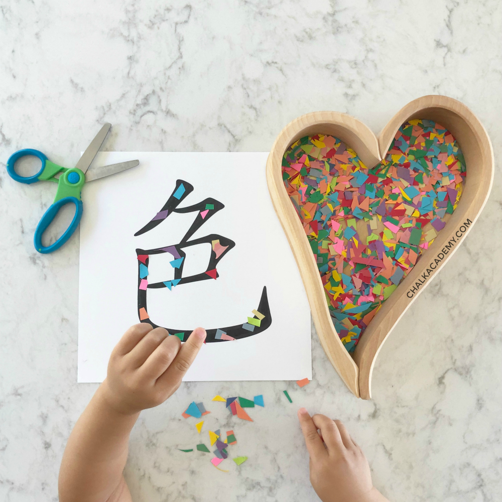 Learn Chinese characters with hands-on activity. Cut up scrap paper and cover Chinese strokes