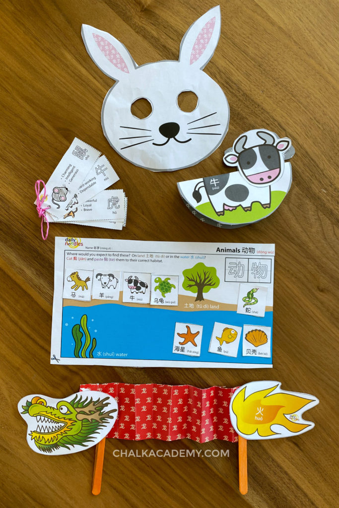 Chinese Zodiac Animal Crafts from DailyNoodles Chinese Activity book for kids