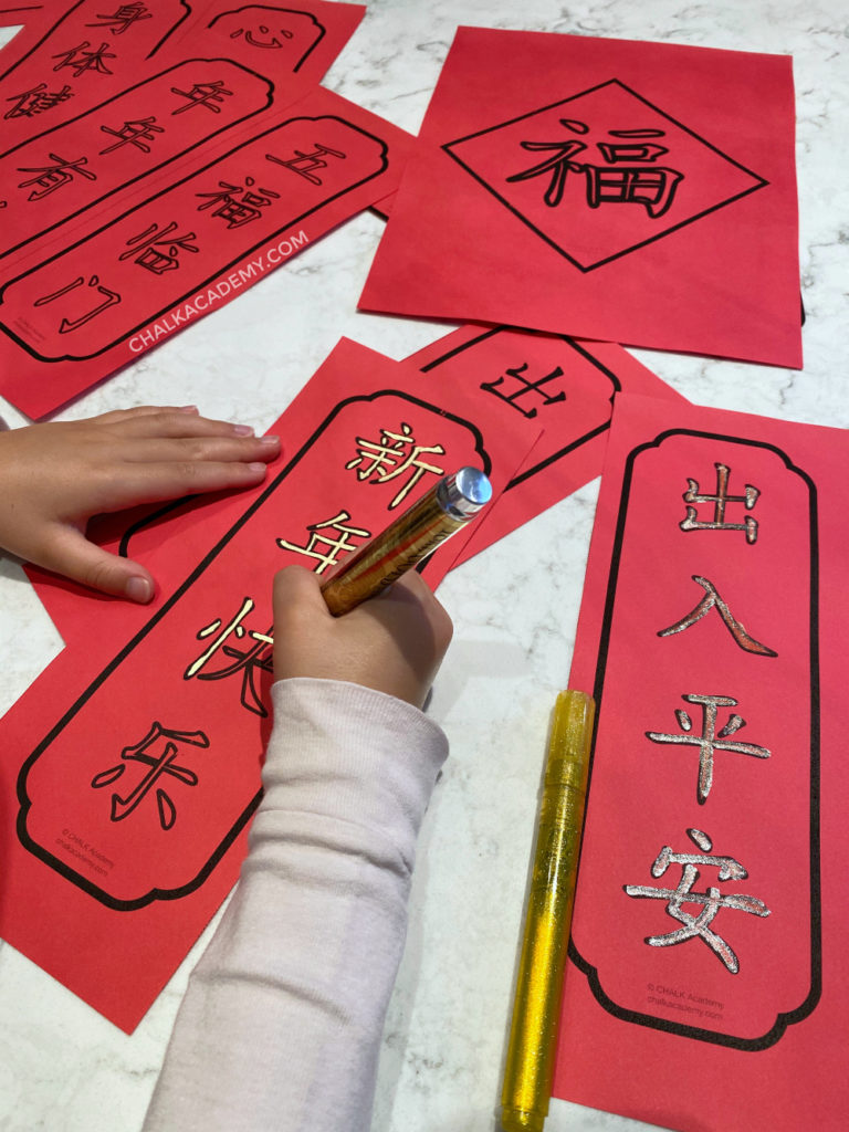 Tracing Chinese characters with gold leaf paint pen