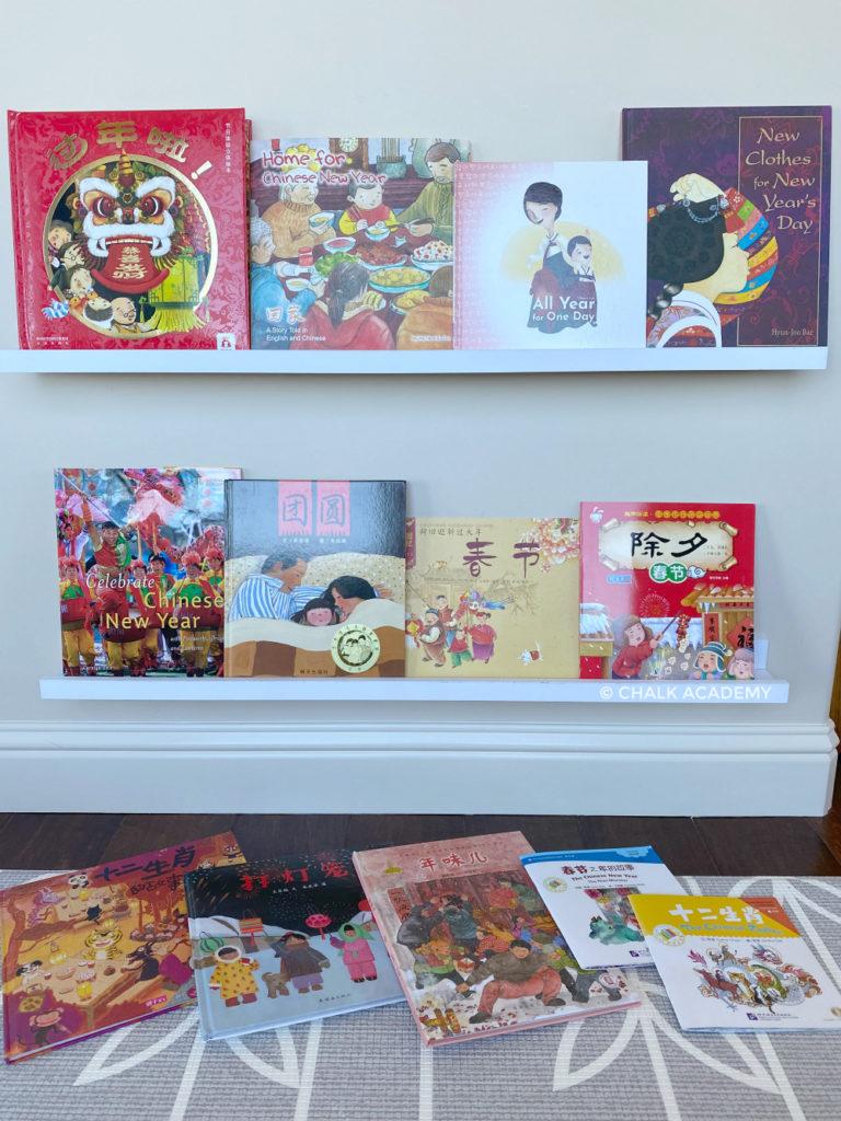 Lunar New Year books on 36″ white floating shelves (similar here)