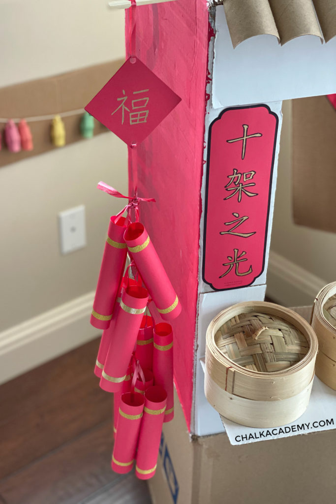Chinese firecrackers craft with lucky banners