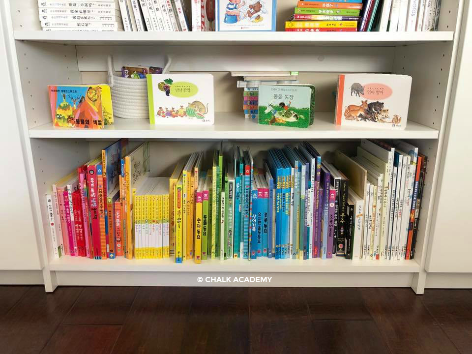 Korean books for kids arranged in rainbow colors on bookcase