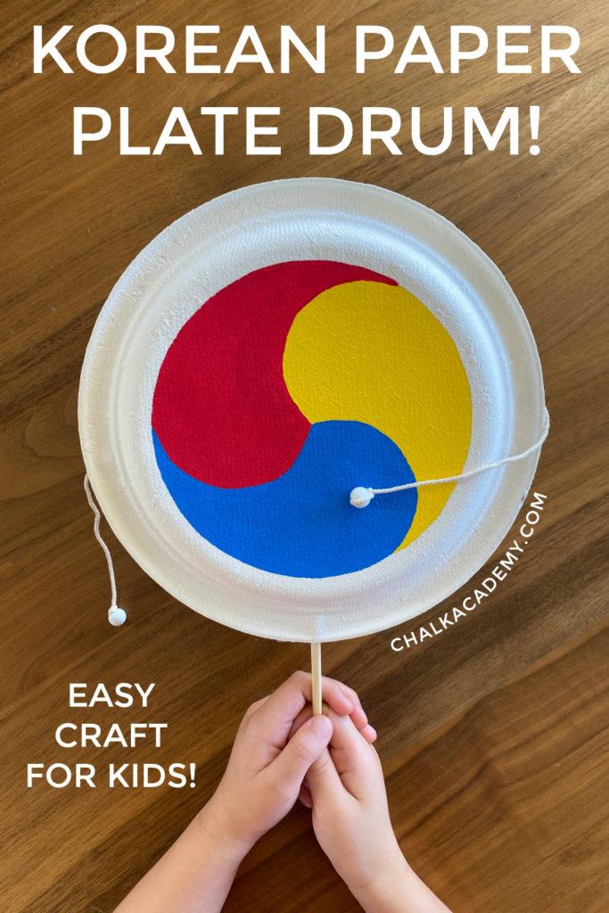 Easy Korean Lunar New Year Paper Plate Pellet Drum Craft for Kids