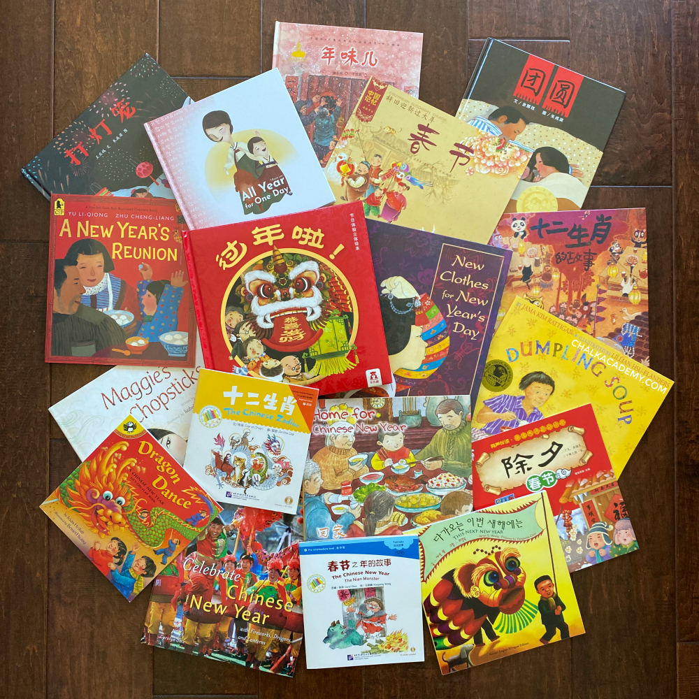 20 Chinese New Year Books for Kids in Chinese and English! • CHALK