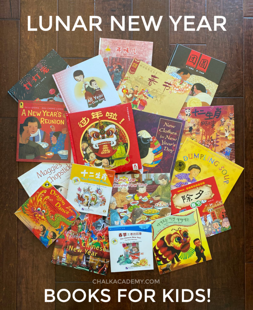 Chinese Lunar New Year Books for Kids
