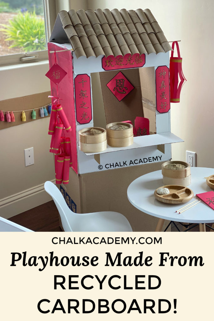 DIY Recycled Cardboard Chinese Lunar New Year market for kids
