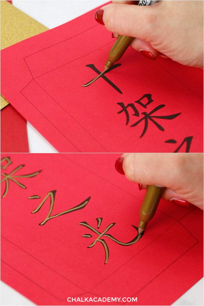 Tracing Chinese characters with gold Sharpie marker