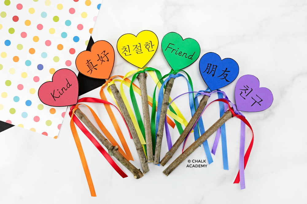 Trilingual friendship wands | Valentine's Day Heart Wands in Chinese, English, Korean