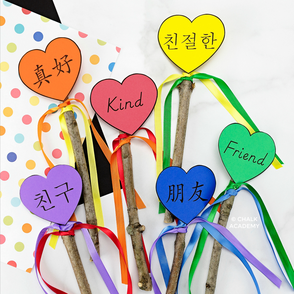Trilingual Friendship Wands in English, Chinese, Korean (Free Printable)