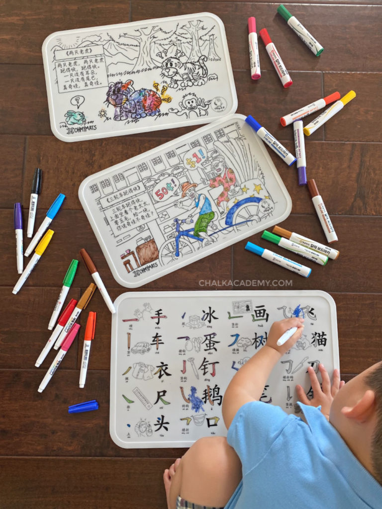 Chinese coloring mats and dining placemats - washable and reusable