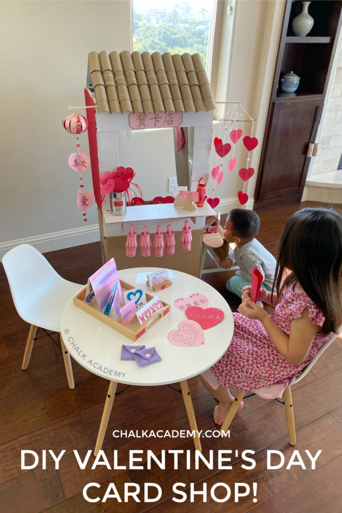 DIY Cardboard Valentine's Day Card Shop