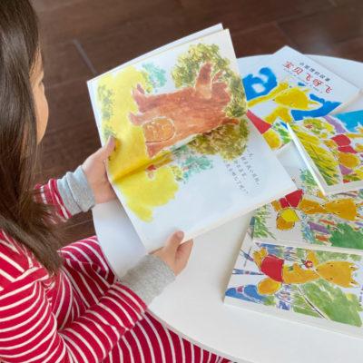 小狐狸的故事 Little Fox Chinese Bridge Books