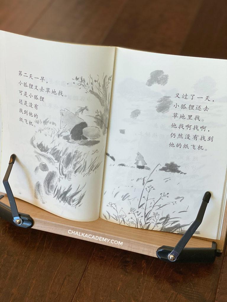 Little Fox Stories 小狐狸的故事 (全5册) Set of 5 Chinese Bridge Books for Kids