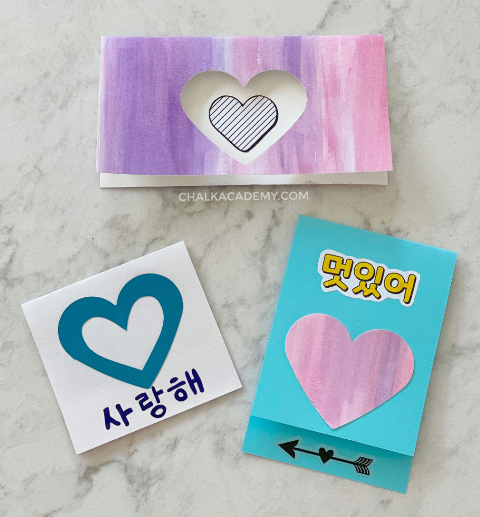 DIY handmade love card in Korean for kids