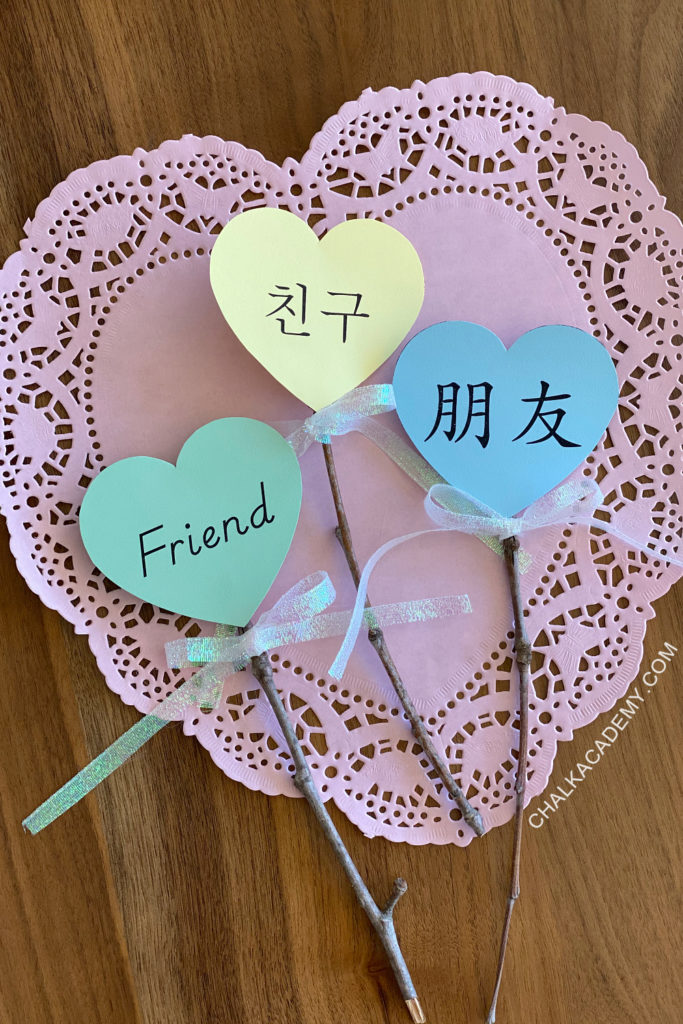 Pastel heart wands in Chinese, English, Korean