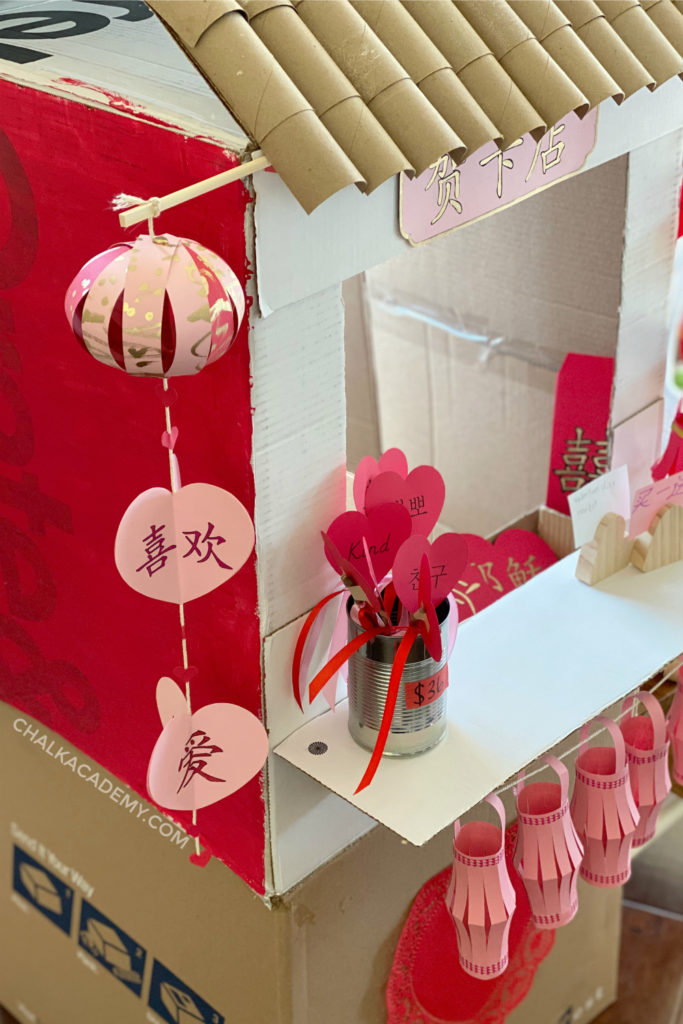 DIY Cardboard Valentine's Day Card Shop, Chinese lanterns, 3-D heart garland, heart wands