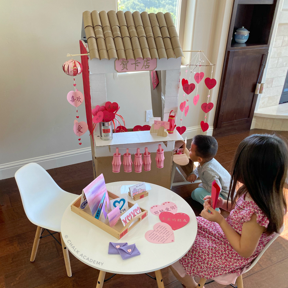 DIY Cardboard Valentine's Day Card Shop!