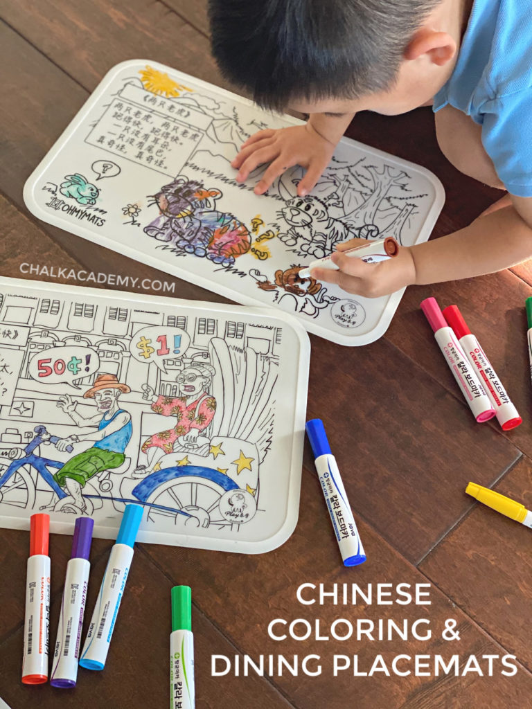Chinese coloring mats and dining placemats for kids!