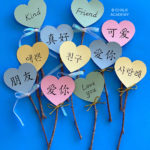 Free printable heart wand valentines in Chinese, English, Korean; Valentine's Day craft for kids