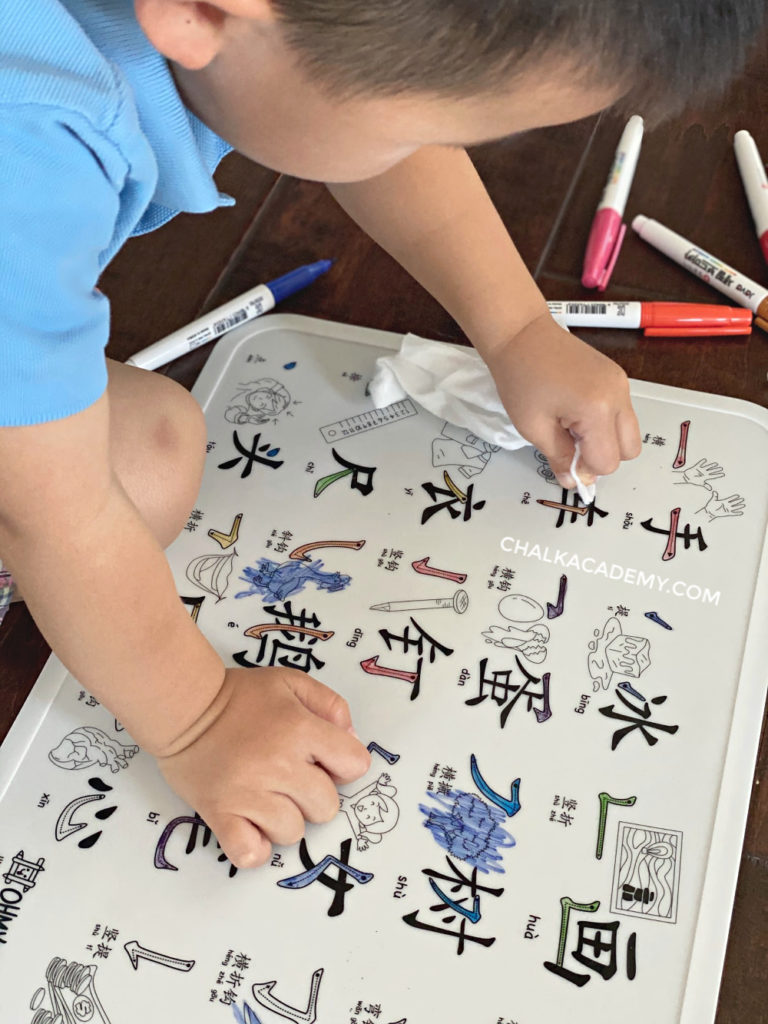 Washable Chinese Coloring Mats and Dining Placemats for Kids
