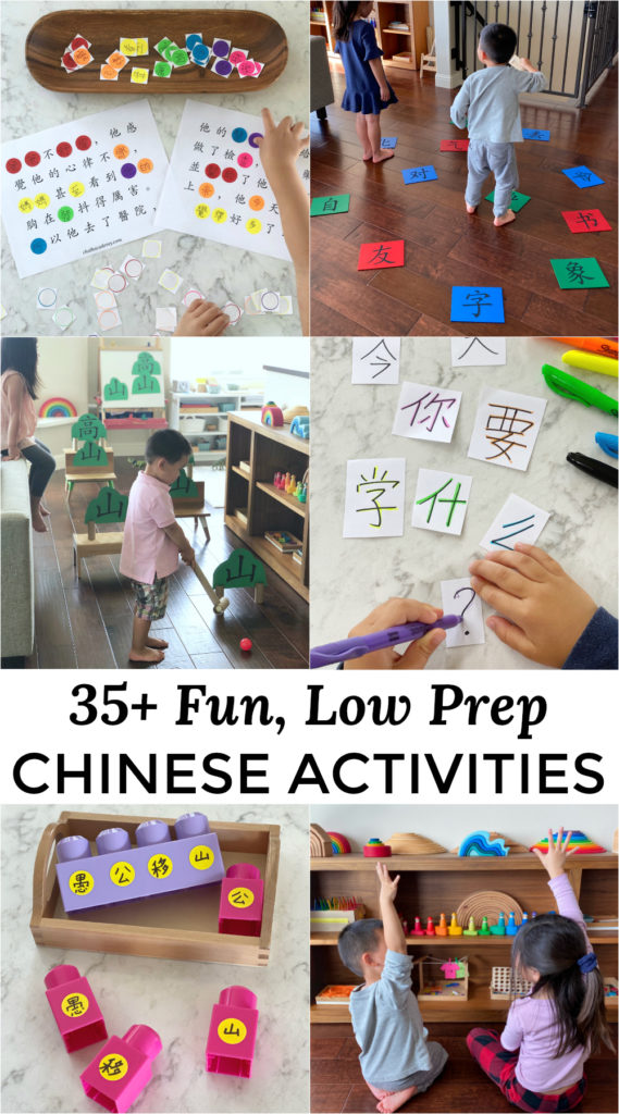 Stuck At Home? 35+ Low-Prep Chinese Learning Activities for Kids for listening, speaking, reading, and writing help