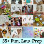 35+ Fun, low prep Chinese activities