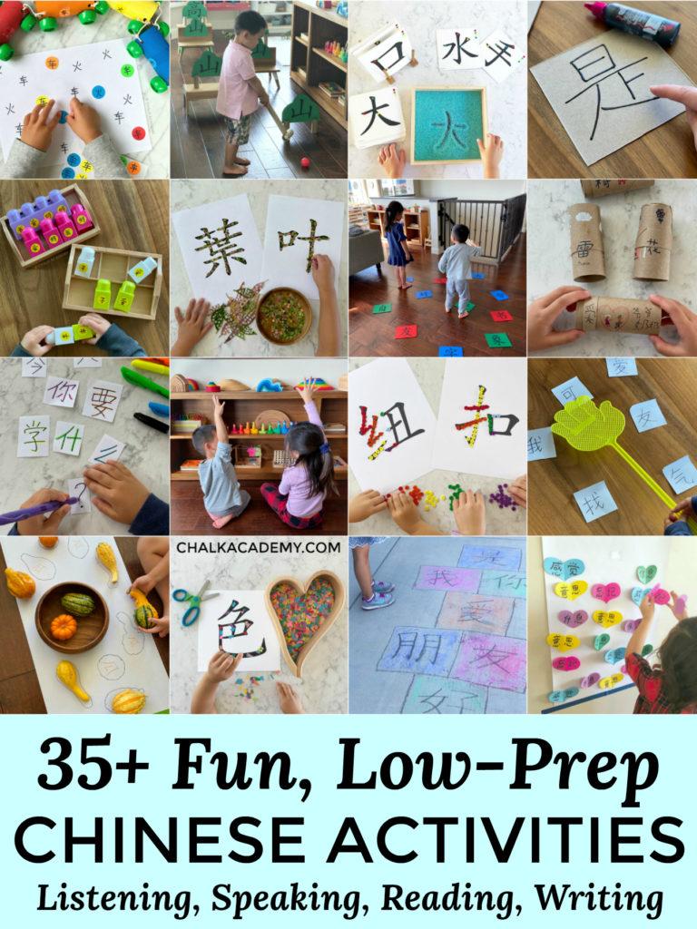 35+ Fun, low prep Chinese activities