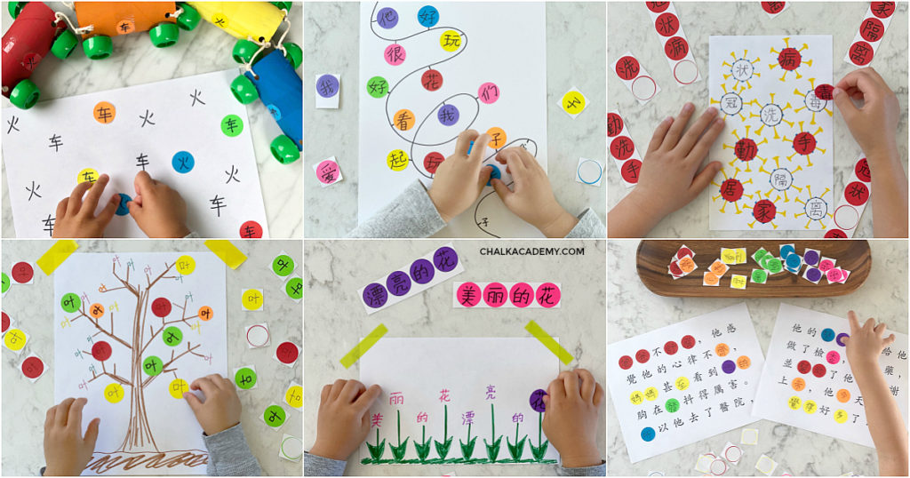 Chinese dot sticker activities for kids