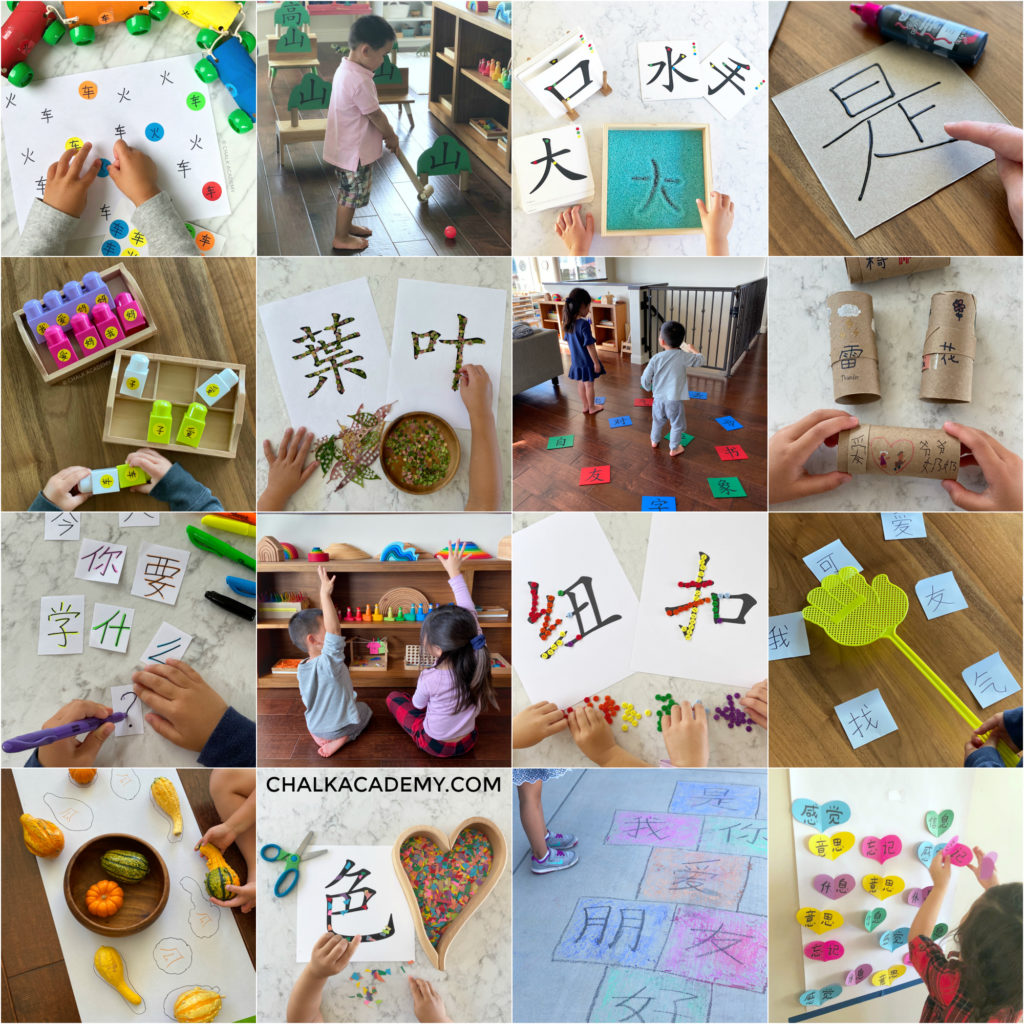 35+ Fun, Low-Prep Chinese Learning Activities for Kids for Speaking, Reading, Writing