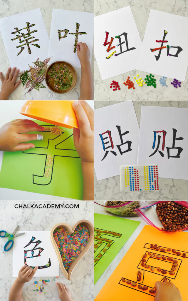 Chinese Activities for kids (Listening Speaking, Reading, Writing)