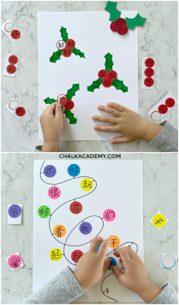 Chinese Christmas dot sticker word matching activities