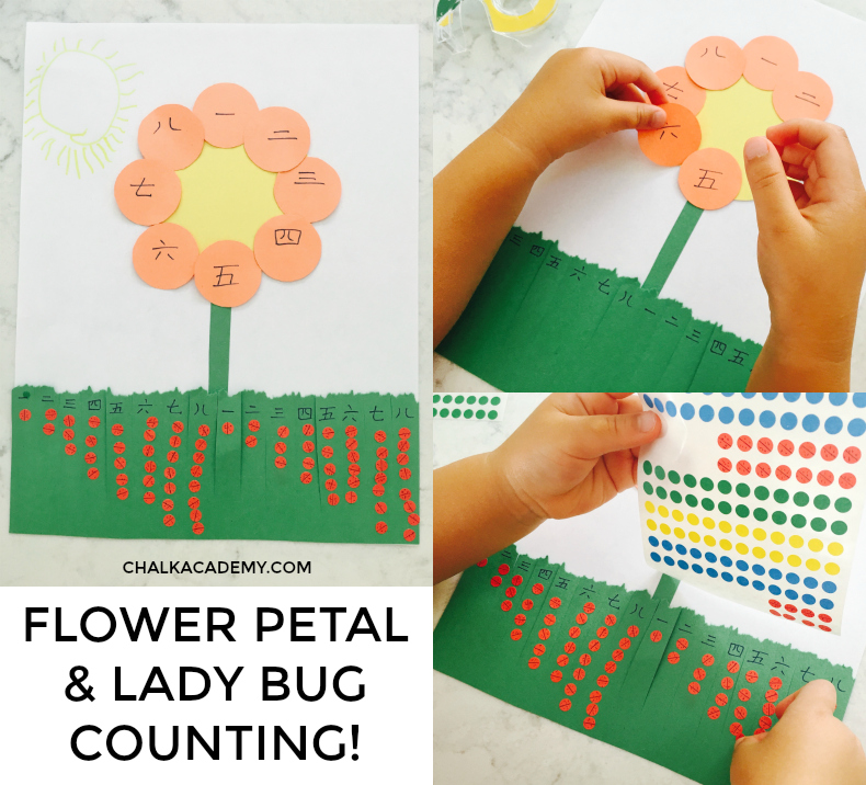 Flower petal and lady bug counting with dot stickers! Toddler and preschool learning activity for kids