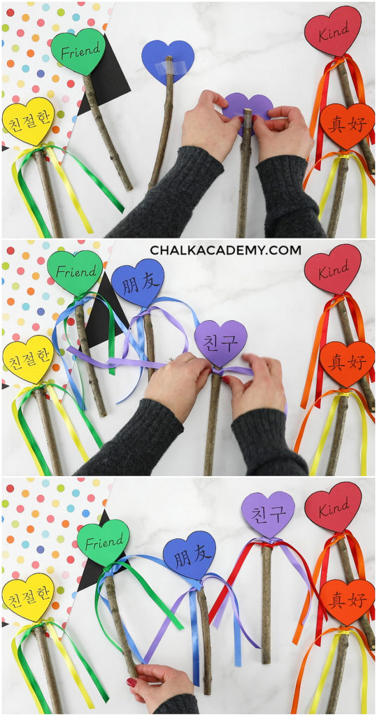 How to make heart wands for Valentine's Day or birthday gift