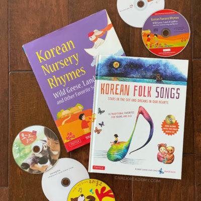 100+ Popular Korean Children's Songs and Nursery Rhymes