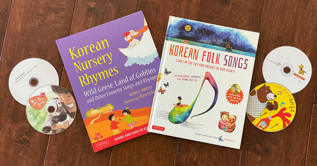 Korean songs and nursery rhymes for kids