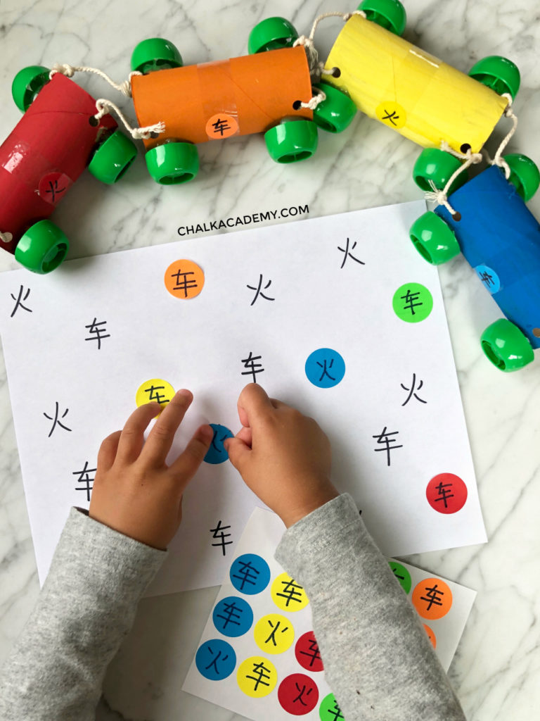 DIY train from cardboard toilet paper rolls; dot sticker Chinese word matching activity